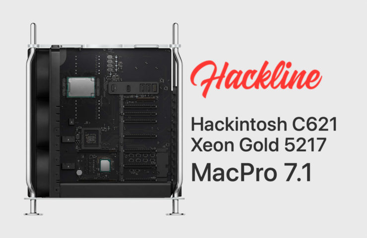 Hackintosh на Intel C621 Cascade Lake MacPro7,1