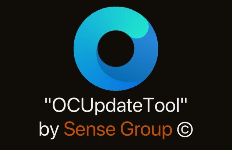 обновление загрузчика OpenCore